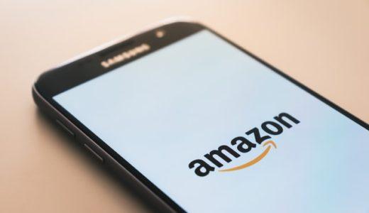 Amazonはどのポイントサイトを使うべき?プライム会員併用のメリット